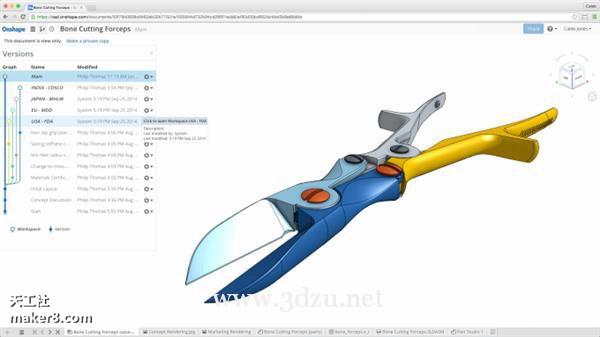 全雲計算3D建模軟件Onshape發佈正式商用版本