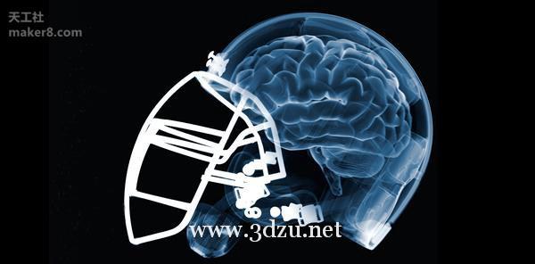 研究人員3D打印多層彈性材料可減少頭部傷害