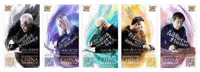 五位国际设计巨匠 为中国生活设计
