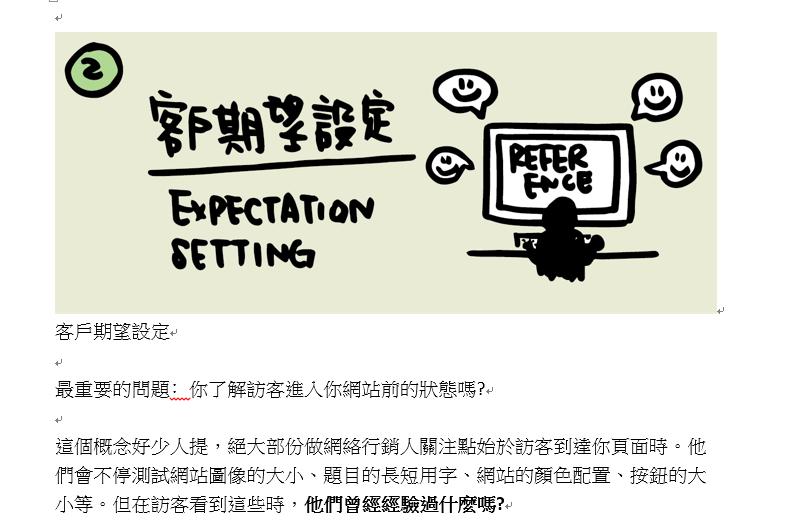 expectation_settings