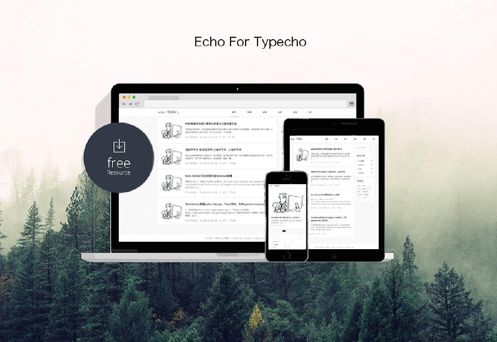 基於layui框架的Typecho主題Echo