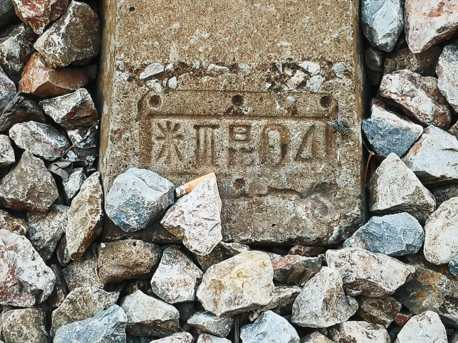 滇越鐵路上最初的鋼軌枕木乃至鉚釘,以及沿線重要橋樑、水鶴、站房,都是百年歷史的老物件。這裡已經是被替換過的枕木了