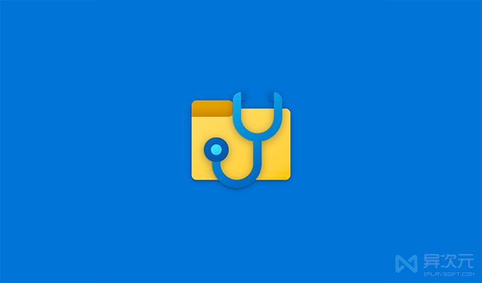 Windows File Recovery 微軟數據恢復軟件
