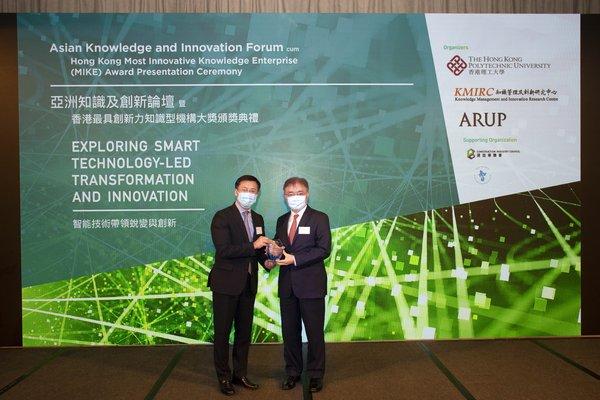 在2020年6月30日舉行的頒獎典禮上,奧雅納公司董事長郭家耀(左)向信和集團創新聯席董事楊孟璋先生(右)頒發香港最具創新力知識型機構大獎。