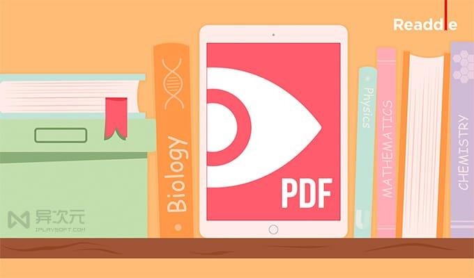 PDF Expert 編輯器