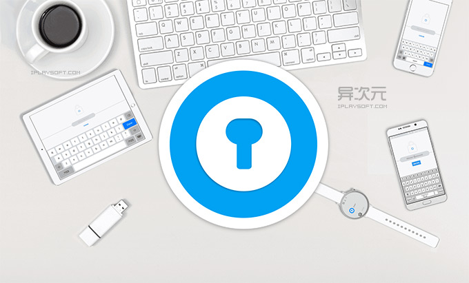 Enpass 密碼管理器