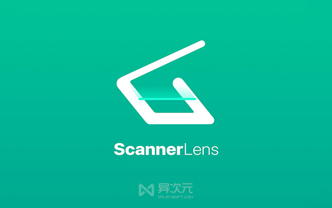 掃描口袋寶 ScannerLens+
